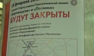 2015-02-27_120134