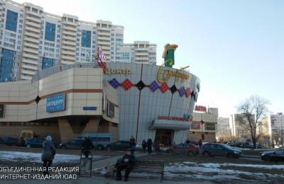 Торговый центр в районе Чертаново Южное