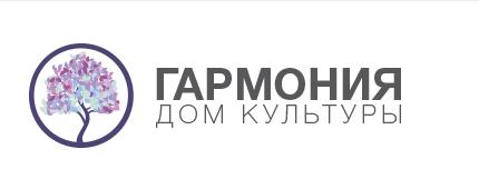 """""""Гармония"""" Дом Культуры"""