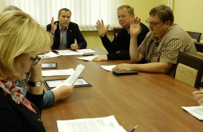 Депутаты муниципального округа Чертаново Южное