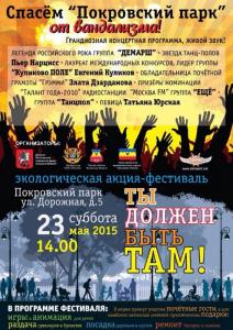 2015-05-19_101152