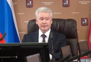 Сергей Собянин провел очередное заседание Президиума Правительства Москвы