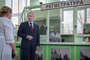 Собянин: Он-лайн сервисы улучшат работу поликлиник Москвы
