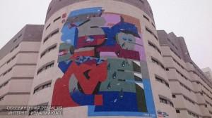 Москвичи проголосуют за размещение граффити