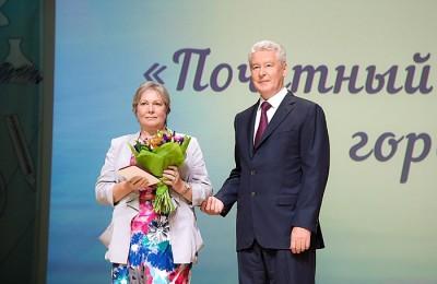 Сергей Собянин принял участие в общегородском педагогическом Совете