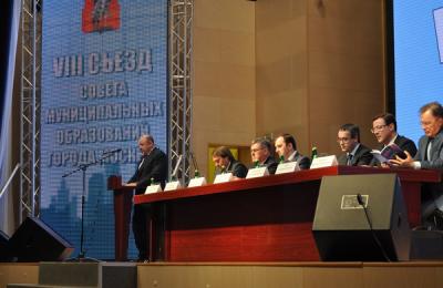 В Москве состоялось первое заседание Совета по аудиту