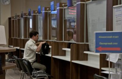 Жители ЮАО поддержали открытие новых центров госуслуг на портале «Активный гражданин»