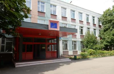Здание школы № 924 в МО Чертаново Южное