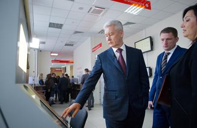 Собянин рассказал об открытии новых МФЦ в городе