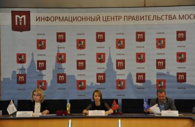 Руководитель комитета общественных связей столицы Александра Александрова провела пресс-конференцию