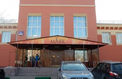 """Дом культуры """"Маяк"""" в районе Чертаново Южное"""