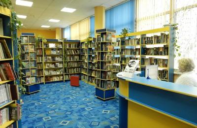 В районе Чертаново Южное составили рейтинг самых читаемых авторов
