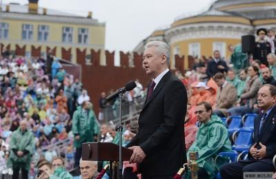 Сергей Собянин сказал поздравительную речь москвичам