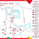 Праздничная программа Дня города в ЮАО
