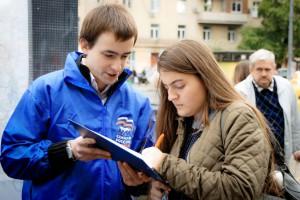 В Южном округе единороссы собрали более 7000 подписей жителей в поддержку новых зон отдыха