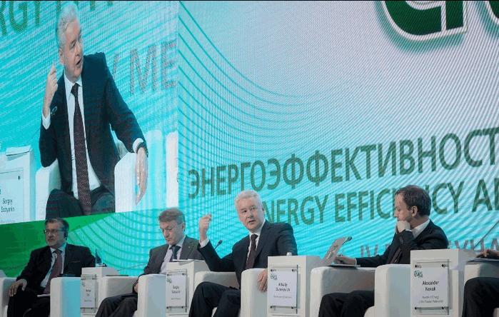 Мэр Москвы Сергей Собянин сообщил что энергоэффективность ВРП столицы за 5 лет увеличилась на 20