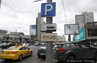 Получить резидентное разрешение на бесплатную стоянку могут москвичи в районах, где с 26 декабря точечно введут платные парковки