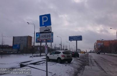 В районе отремонтировали дорожные знаки на нескольких улицах