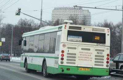Скорость общественного транспорта на одной из улиц ЮАО увеличится почти на 30%