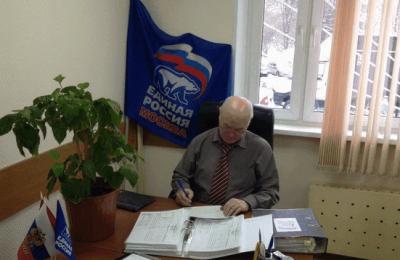Руководитель окружной общественной приемной Александр Шеперкин