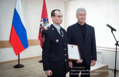 Мэр Москвы Сергей Собянин наградил сотрудника полиции, а также гражданина Киргизии, спасших женщину на станции метро «Красносельская»