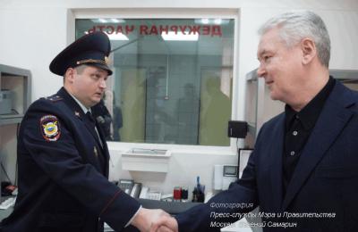 Мэр Москвы Сергей Собянин посетил отделение полиции района Южное Медведково
