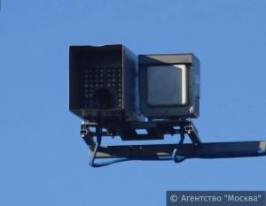 За соблюдением общественного порядка в ЮАО следят около 250 камер видеонаблюдения