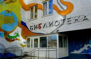 Историко-документальную выставку «Московский кинематограф: первые шаги по городу» могут посетить жители ЮАО