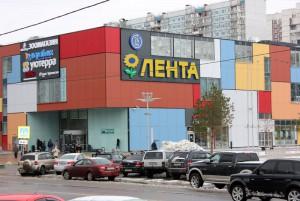 Социальные карты москвича принимают 46 предприятий в районе Чертаново Южное