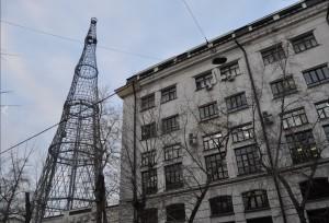 Радио-башня инженера Шухова в ЮАО
