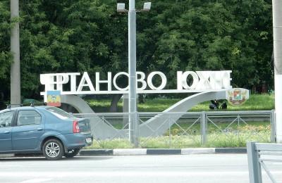 Новое летнее кафе откроется в районе Чертаново Южное