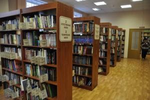 В библиотеке №143 района Чертаново Южное