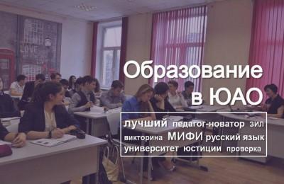 образование 2305