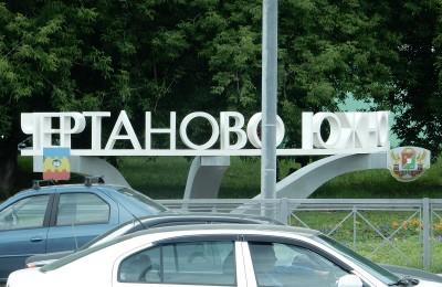 Район Чертаново Южное в ЮАО
