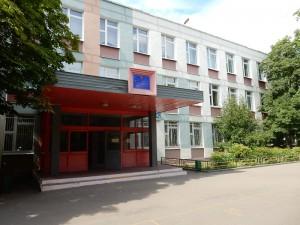 Школа № 924 в районе Чертаново Южное