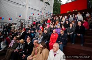 Лекция в одном из парков Москвы