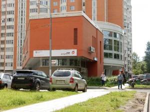 Центр госуслуг «Мои Документы» в районе Чертаново Южное