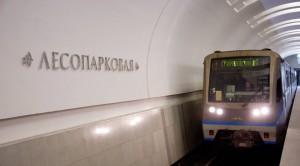"""Станция метро """"Лесопарковая"""" в районе Чертаново Южное"""