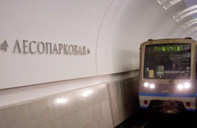 С помощью «Активного гражданина» выбрали имя для нового типа поездов столичной подземки