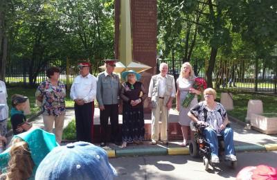 День памяти и скорби в районе Чертаново Южное