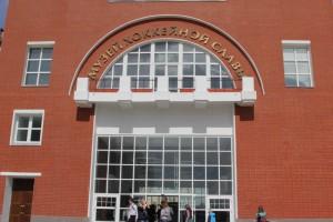 Музей хоккея в Южном округе Москвы перешел на новый график работы