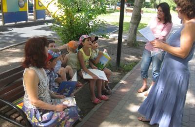 Библиотека №158 организует мероприятие «Летом некогда скучать»