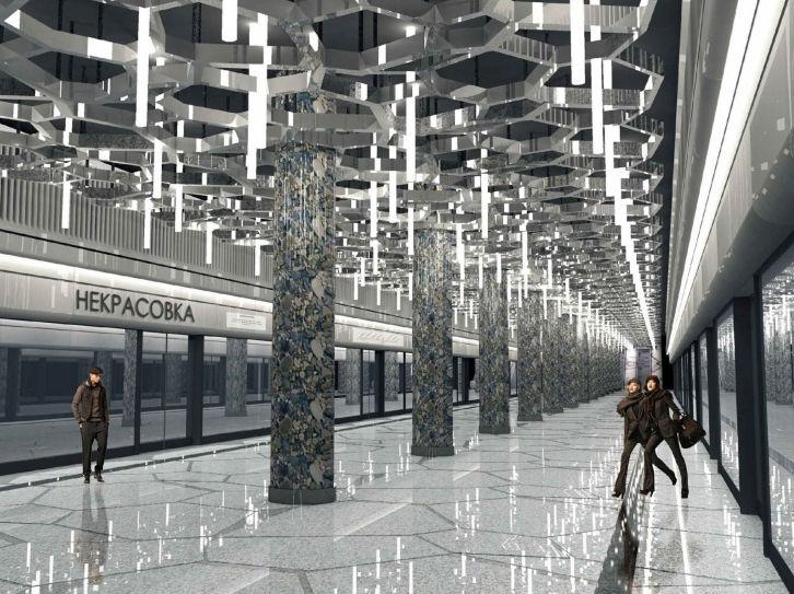 Льготами при проезде поМКЦ смогут пользоваться неменее трёх млн жителей столицы