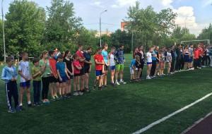 Соревнование по легкой атлетике