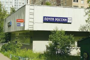В отделениях Почты России в районе Чертаново установили камеры