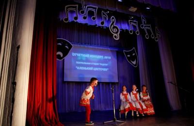 Открылась запись в театральную мастерскую «Шум» дома культуры «Маяк»