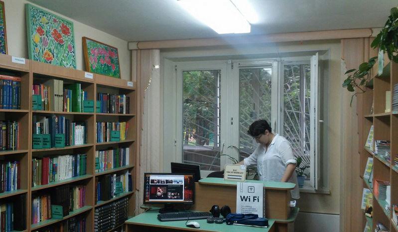 Вбиблиотеке района открыли доступ кНЭБ