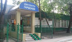 """Дом культуры """"Гармония"""""""