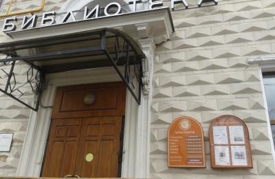 На портале «Активный гражданин» москвичи смогут высказать мнение о том, как модернизировать столичные библиотеки