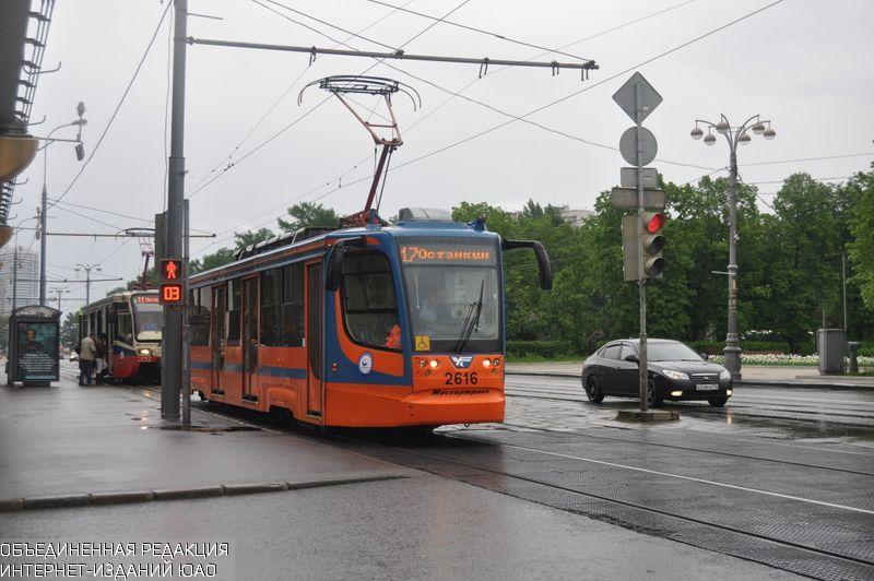 ВЮжном округе возобновили движение 5 трамвайных маршрутов